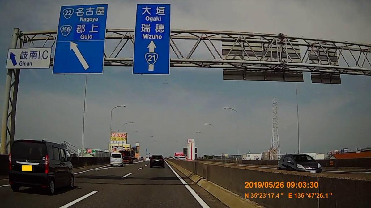 f:id:japan_route:20190728214731j:plain