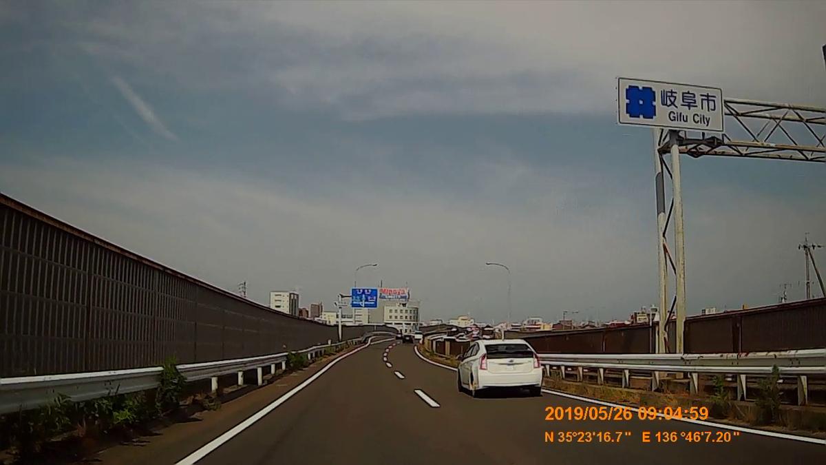 f:id:japan_route:20190728214853j:plain