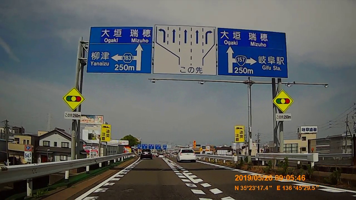f:id:japan_route:20190728214916j:plain