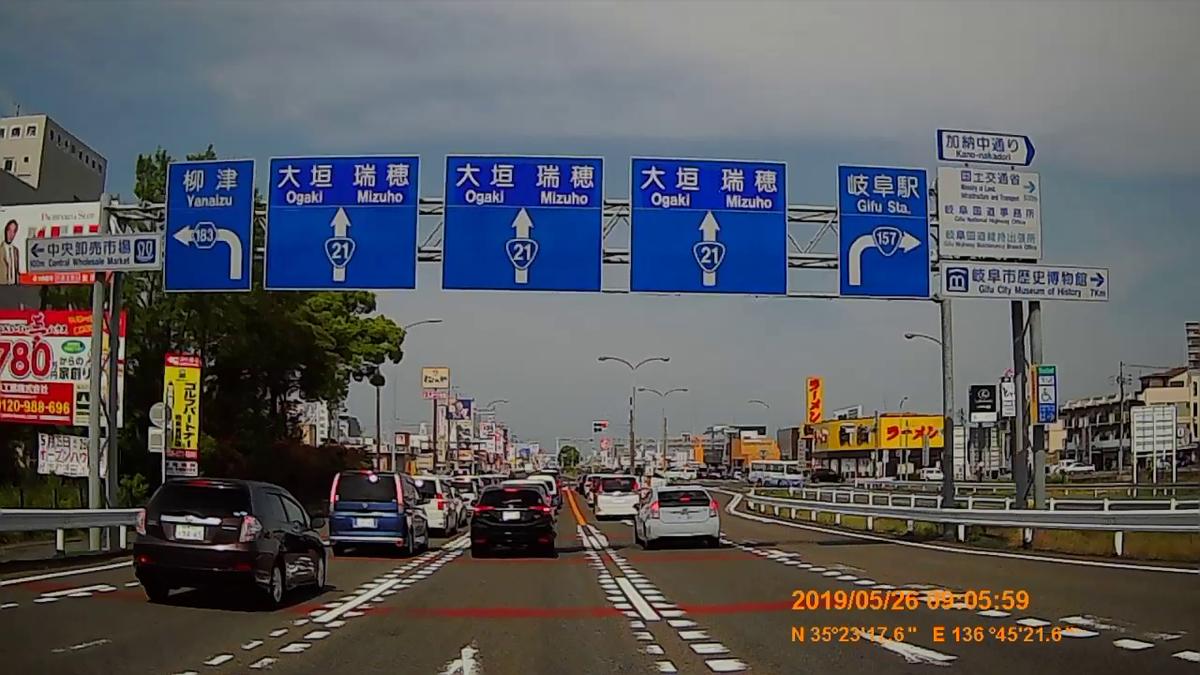 f:id:japan_route:20190728214917j:plain