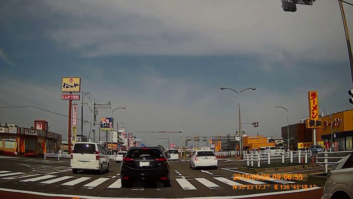 f:id:japan_route:20190728214946j:plain