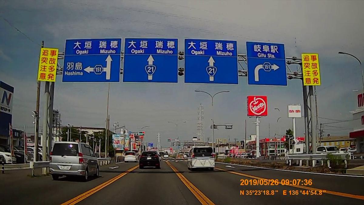 f:id:japan_route:20190728215006j:plain