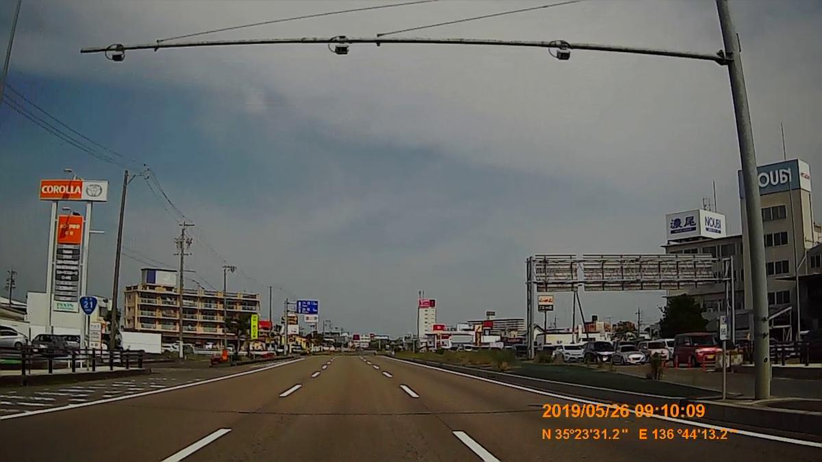 f:id:japan_route:20190728215017j:plain