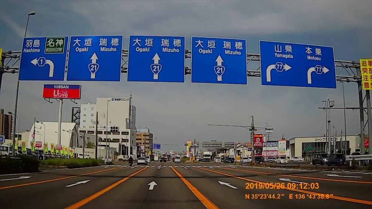f:id:japan_route:20190728215028j:plain