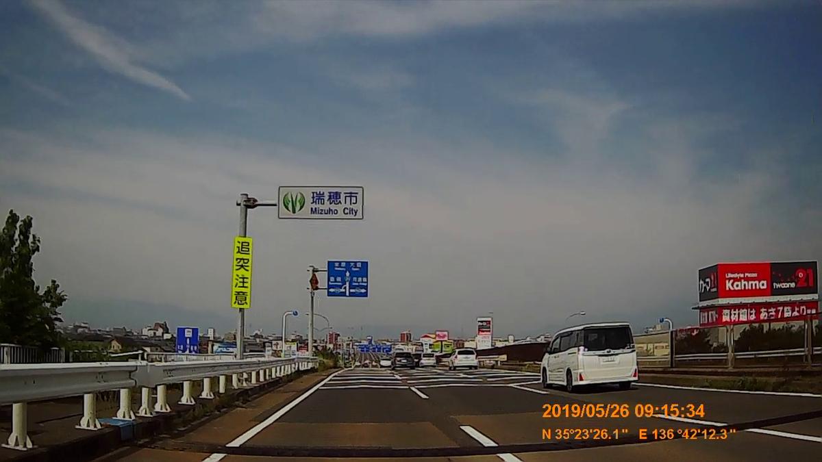 f:id:japan_route:20190728215040j:plain