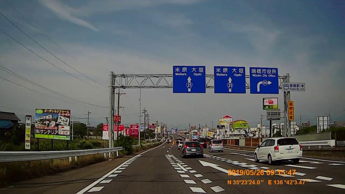 f:id:japan_route:20190728215052j:plain