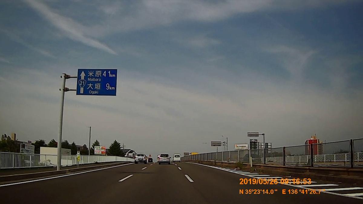 f:id:japan_route:20190728215110j:plain