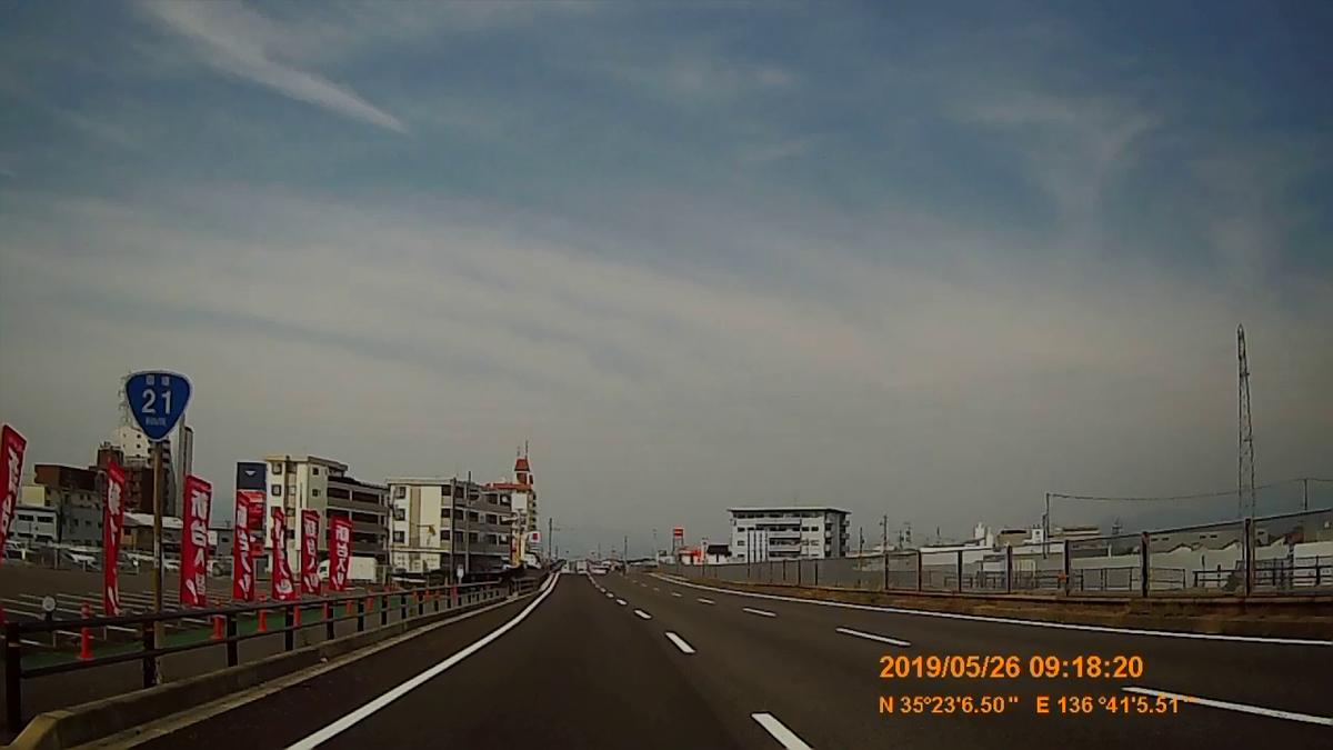 f:id:japan_route:20190728215118j:plain