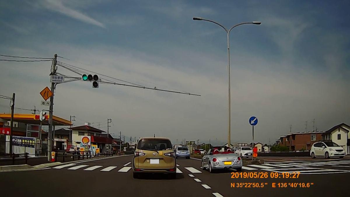 f:id:japan_route:20190728215132j:plain
