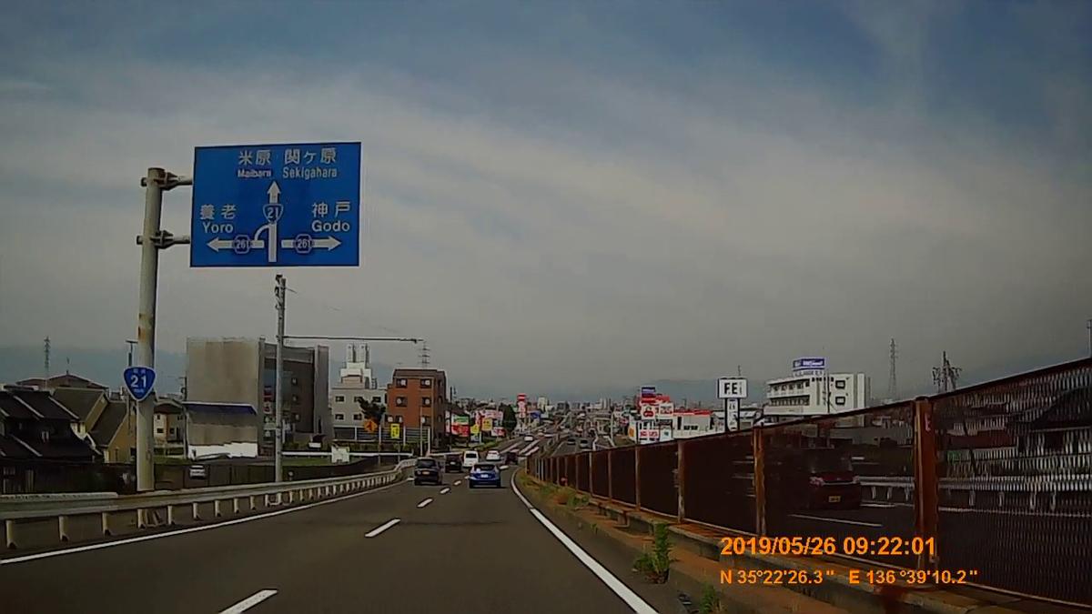f:id:japan_route:20190728215345j:plain