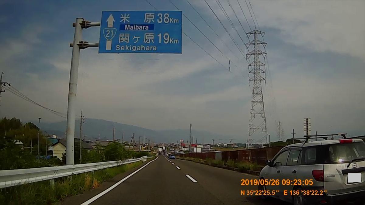 f:id:japan_route:20190728215358j:plain