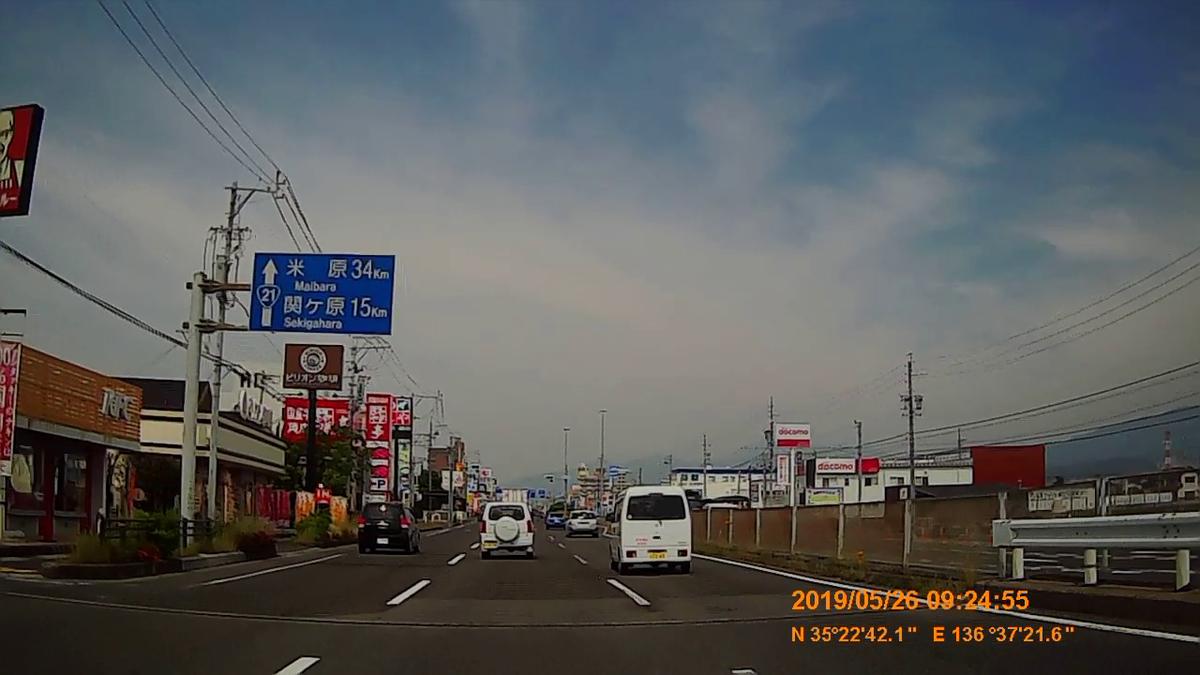 f:id:japan_route:20190728215428j:plain