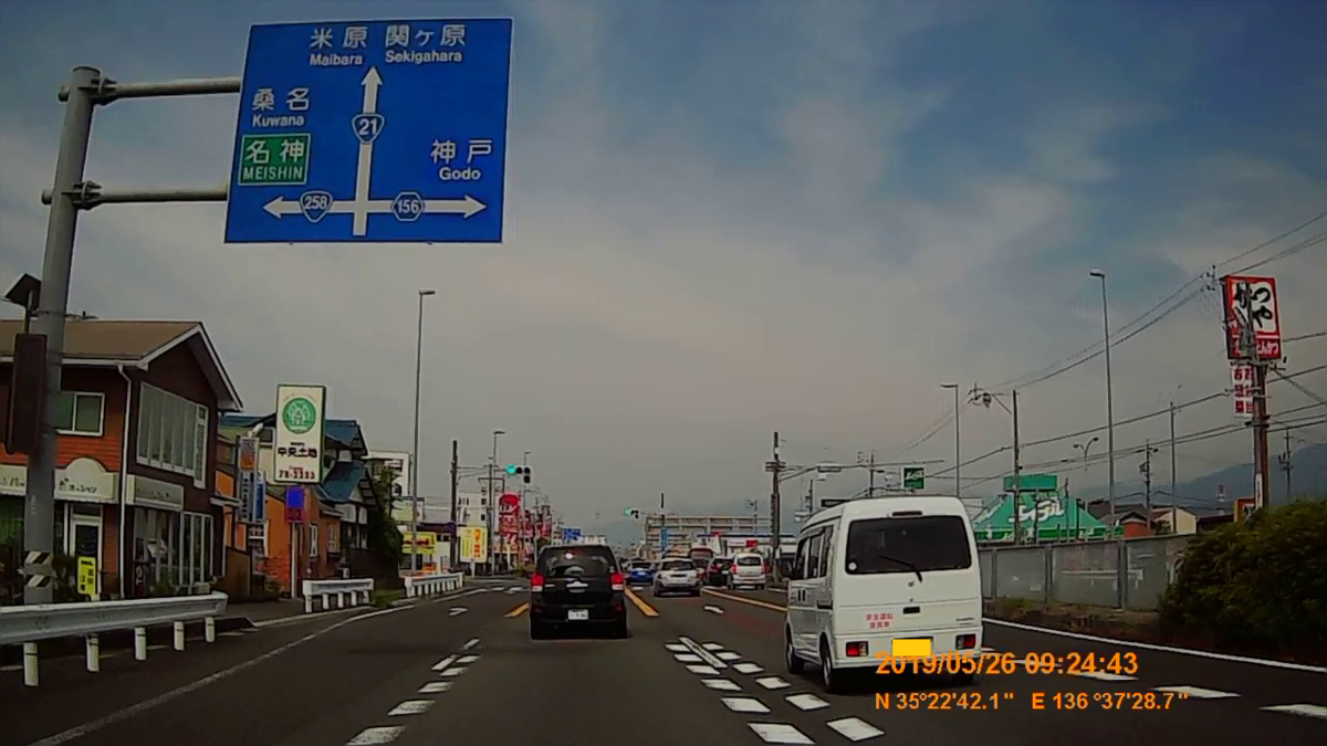 f:id:japan_route:20190728215518j:plain
