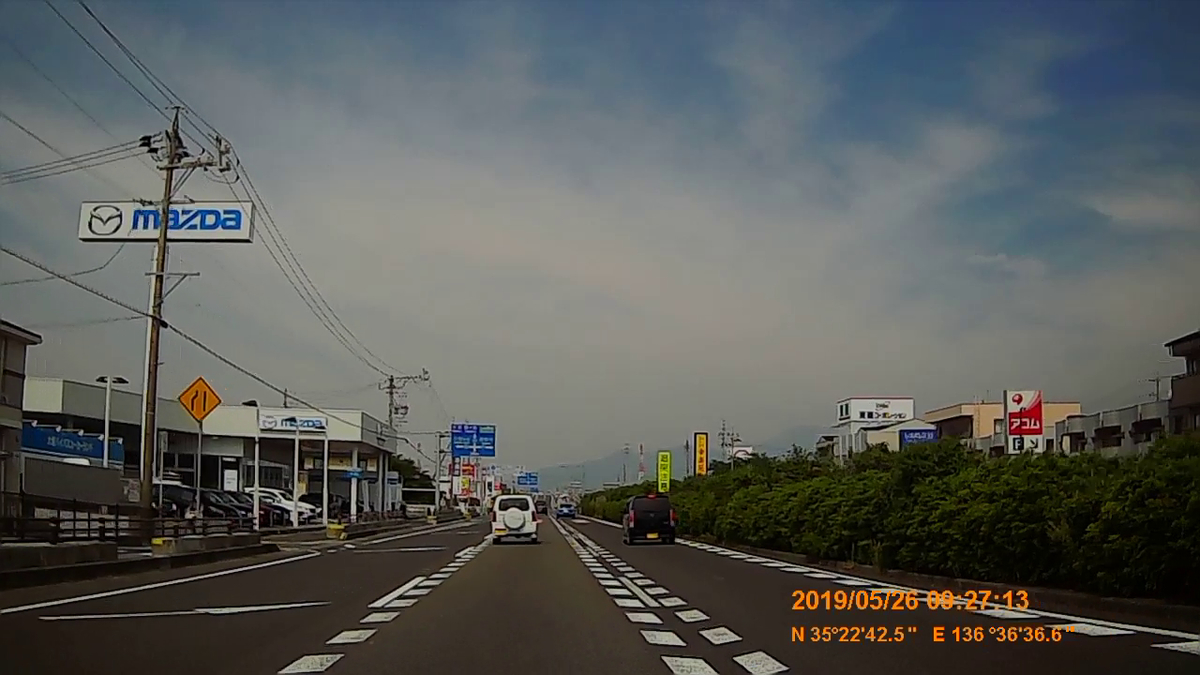 f:id:japan_route:20190728215550j:plain
