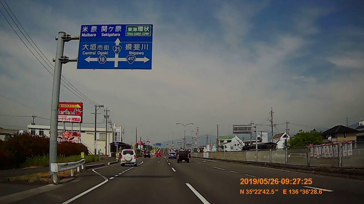 f:id:japan_route:20190728215602j:plain