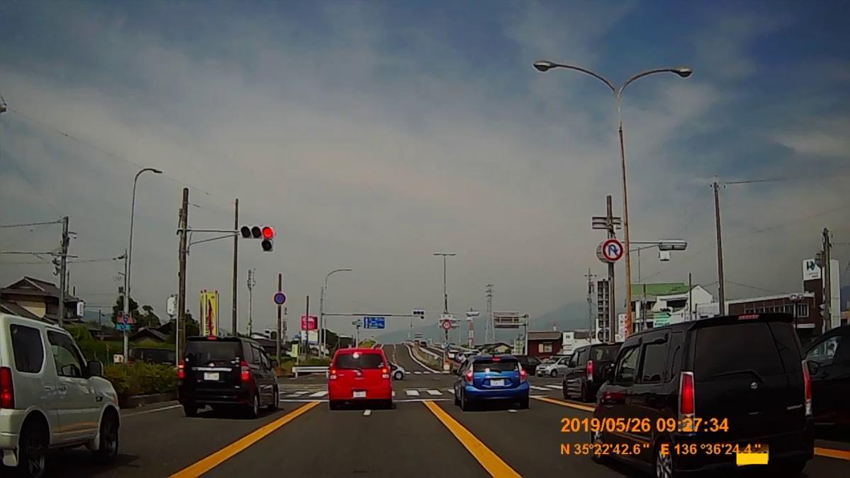 f:id:japan_route:20190728215603j:plain