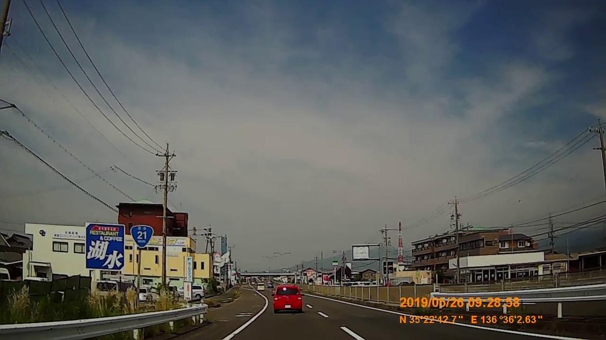 f:id:japan_route:20190728215627j:plain