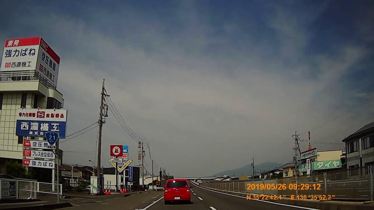 f:id:japan_route:20190728215640j:plain