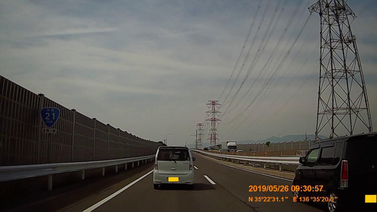 f:id:japan_route:20190728215726j:plain