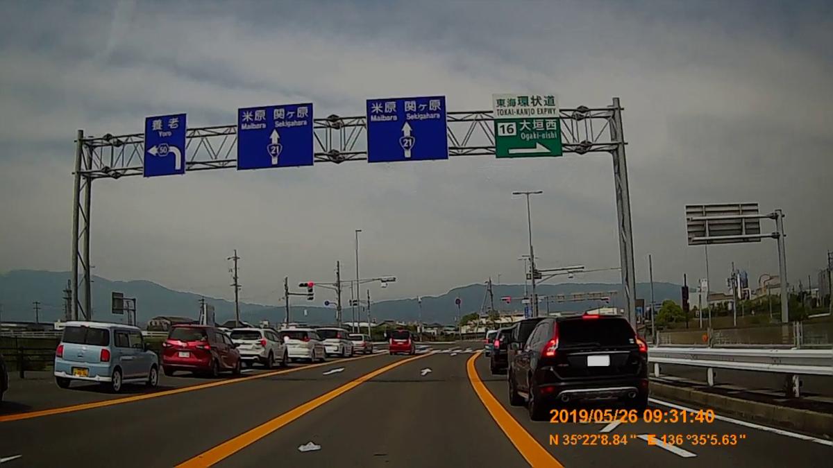 f:id:japan_route:20190728215735j:plain