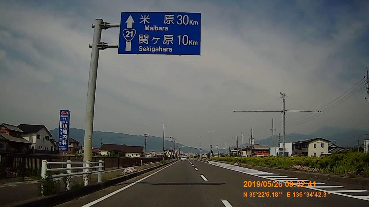 f:id:japan_route:20190728215747j:plain
