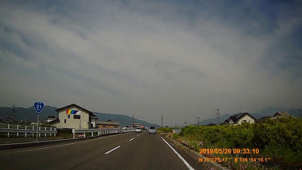 f:id:japan_route:20190728215757j:plain