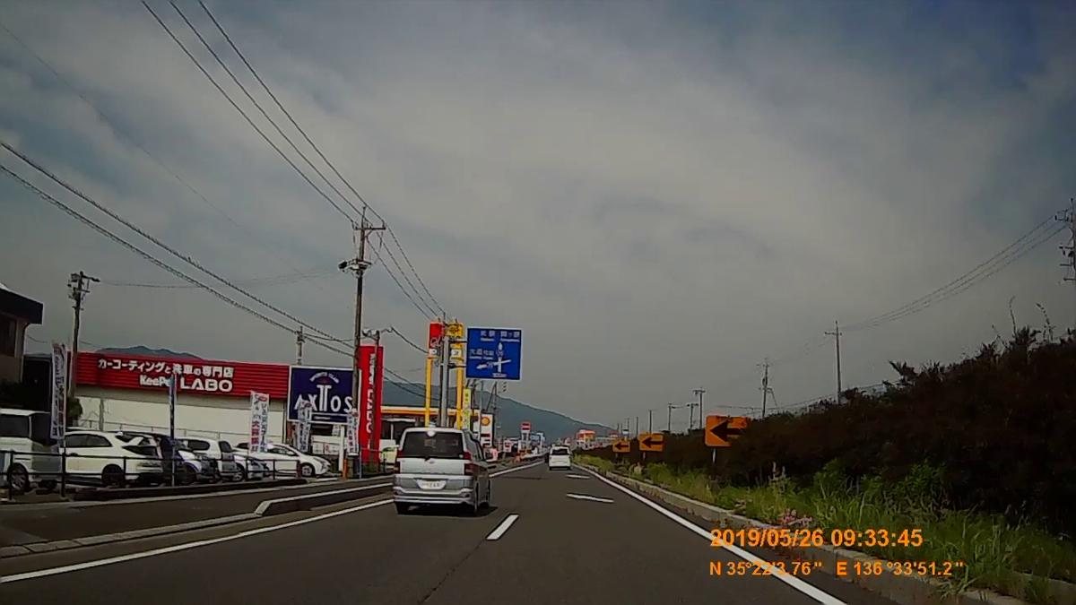 f:id:japan_route:20190728215806j:plain