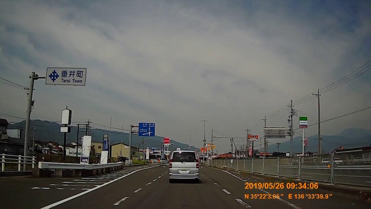 f:id:japan_route:20190728215818j:plain