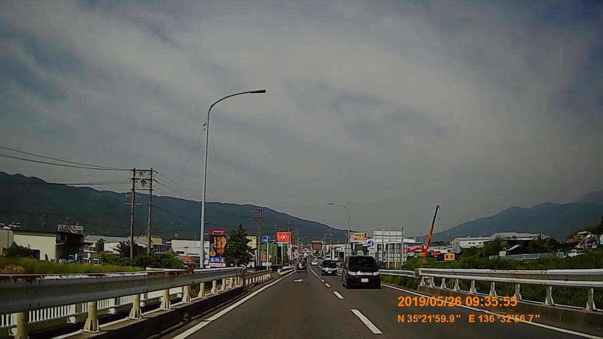 f:id:japan_route:20190728215827j:plain