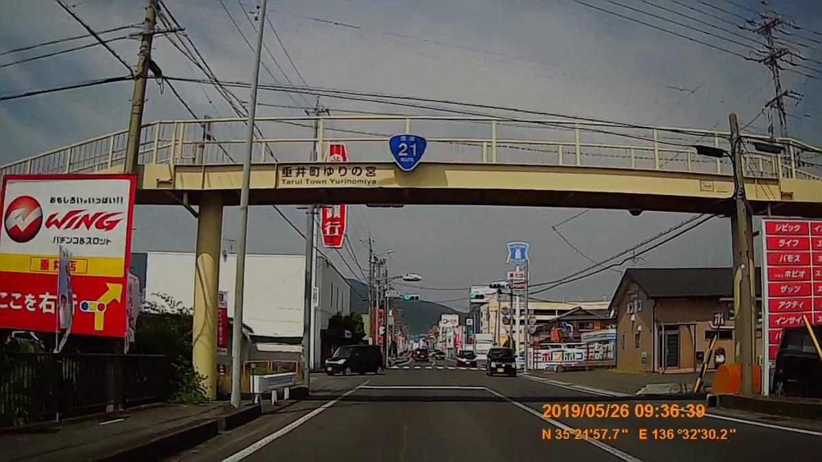 f:id:japan_route:20190728220033j:plain
