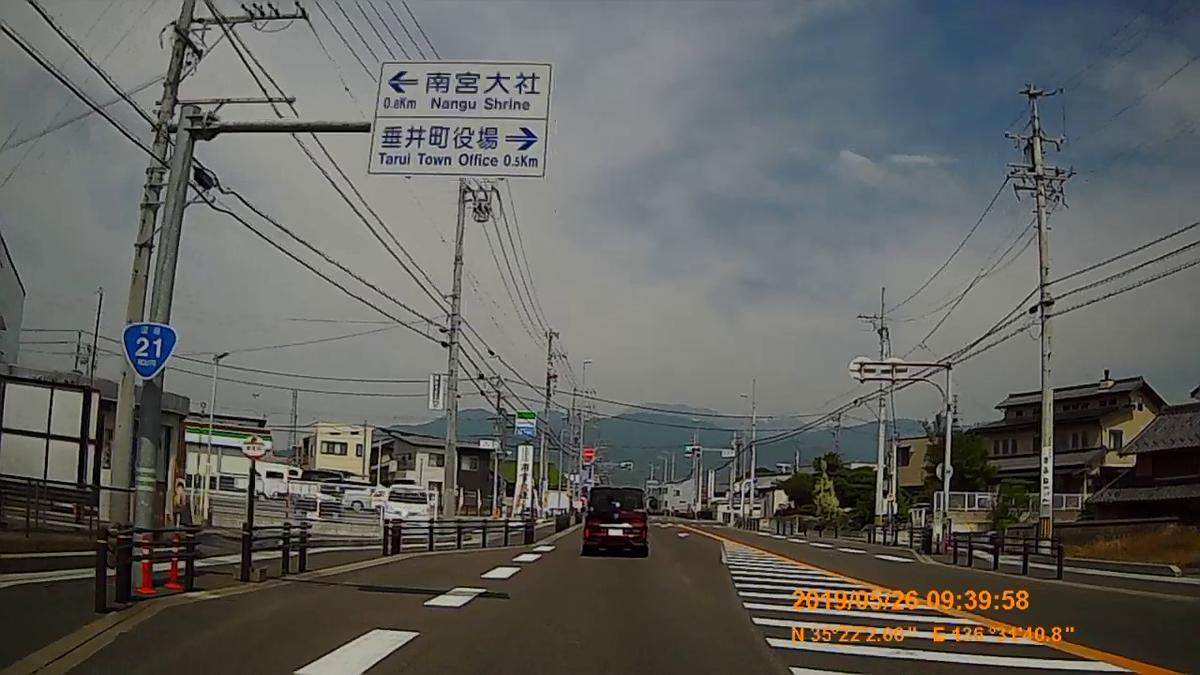 f:id:japan_route:20190728220046j:plain