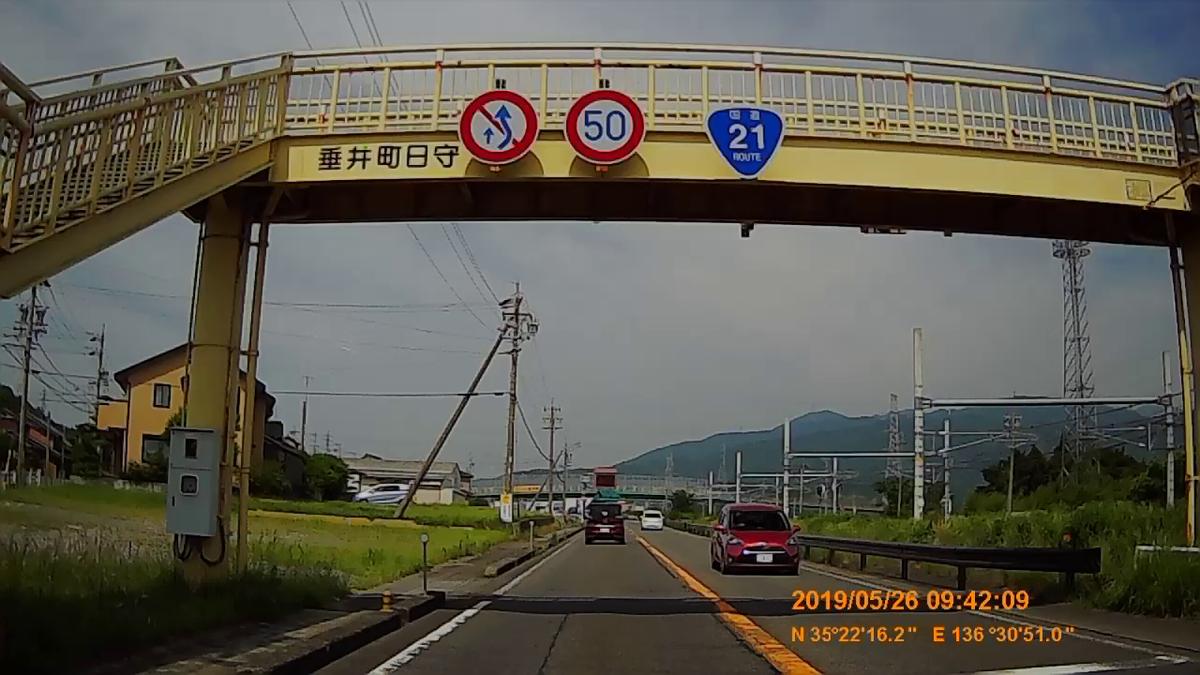 f:id:japan_route:20190728220123j:plain