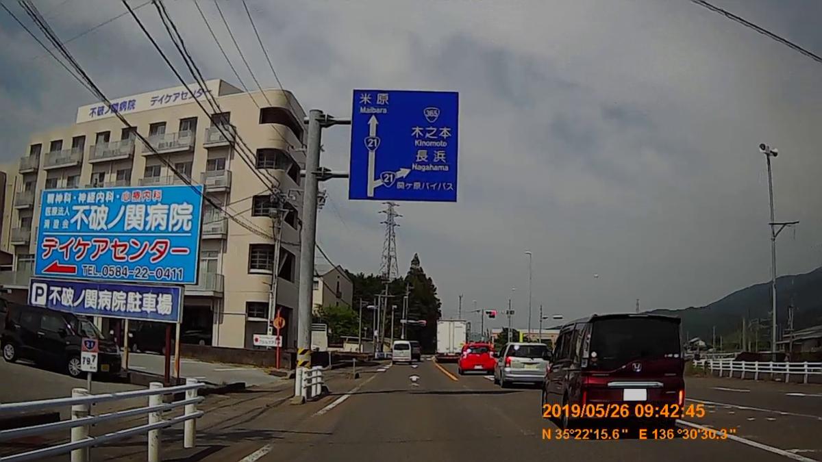 f:id:japan_route:20190728220138j:plain
