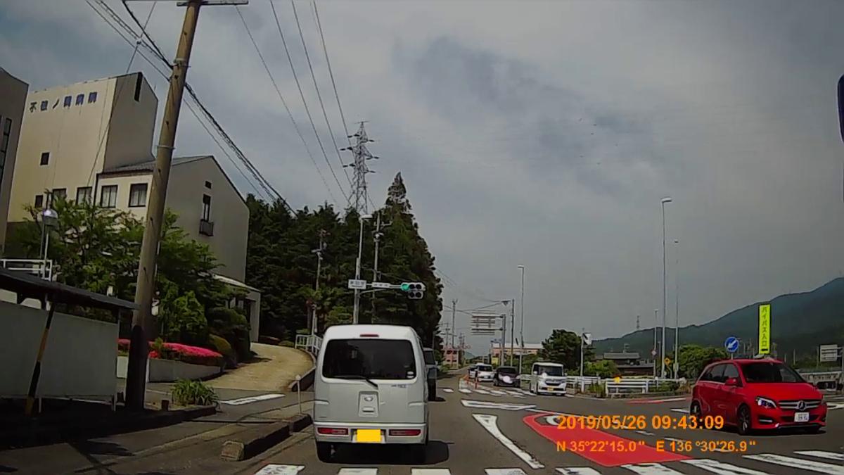 f:id:japan_route:20190728220140j:plain