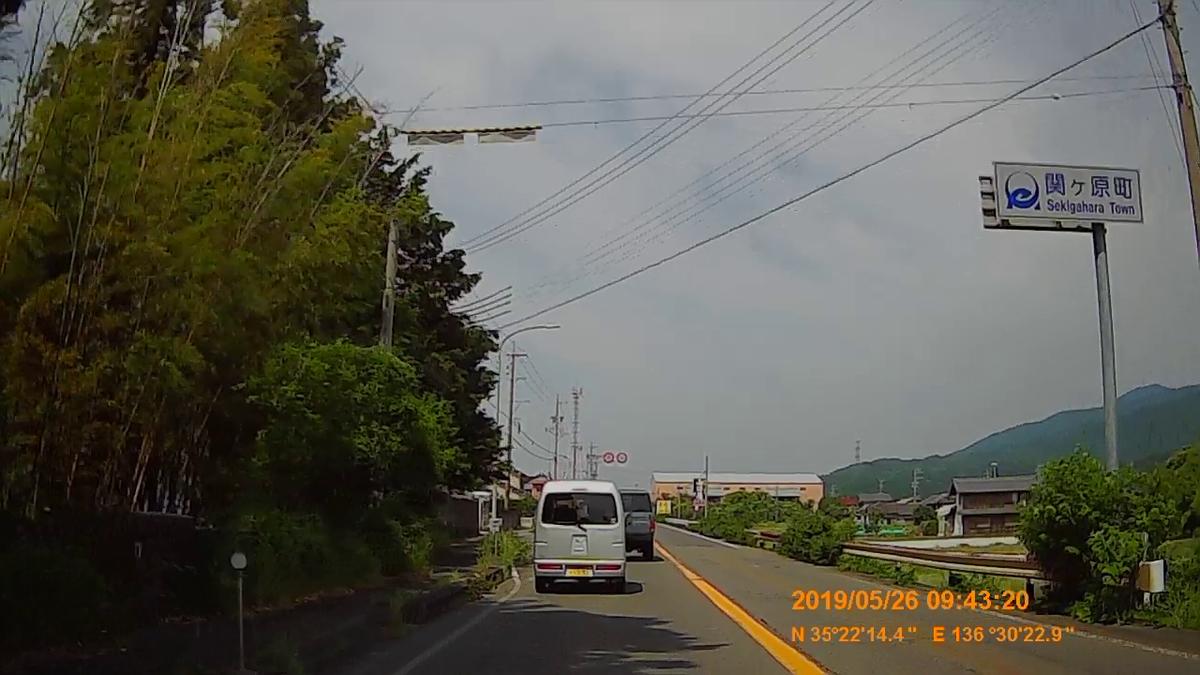 f:id:japan_route:20190728220200j:plain