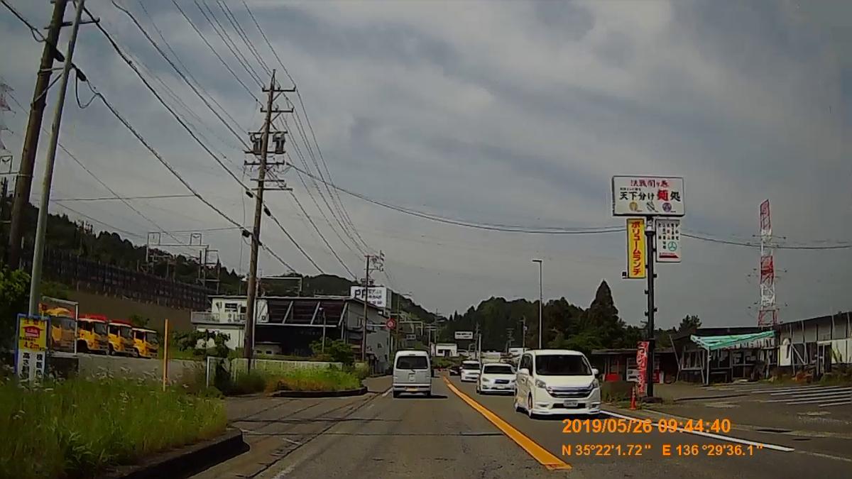 f:id:japan_route:20190728220228j:plain
