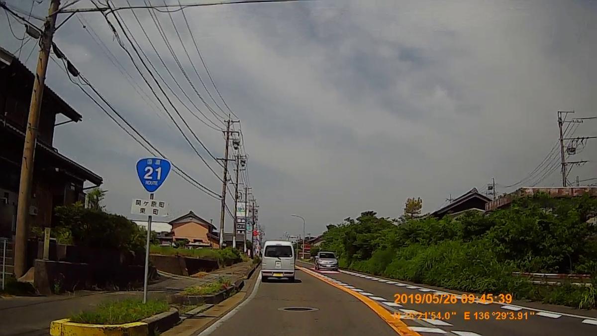 f:id:japan_route:20190728220251j:plain