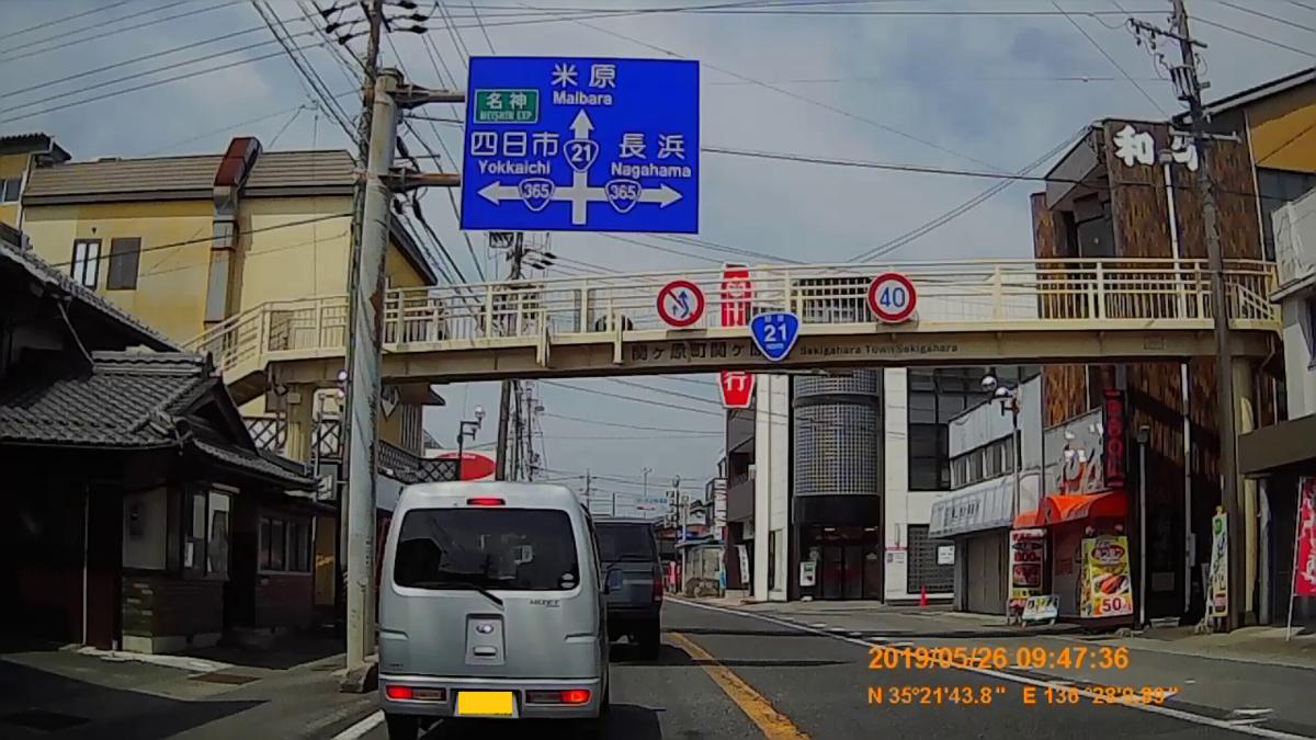f:id:japan_route:20190728220302j:plain