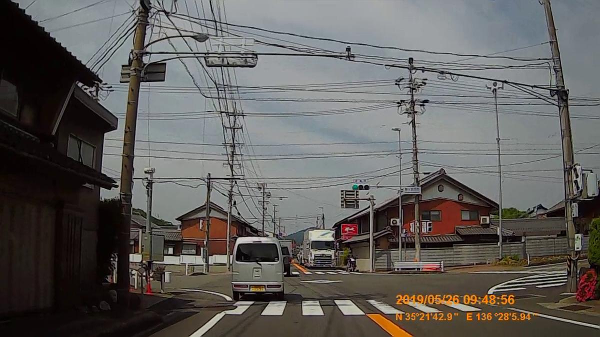 f:id:japan_route:20190728220304j:plain