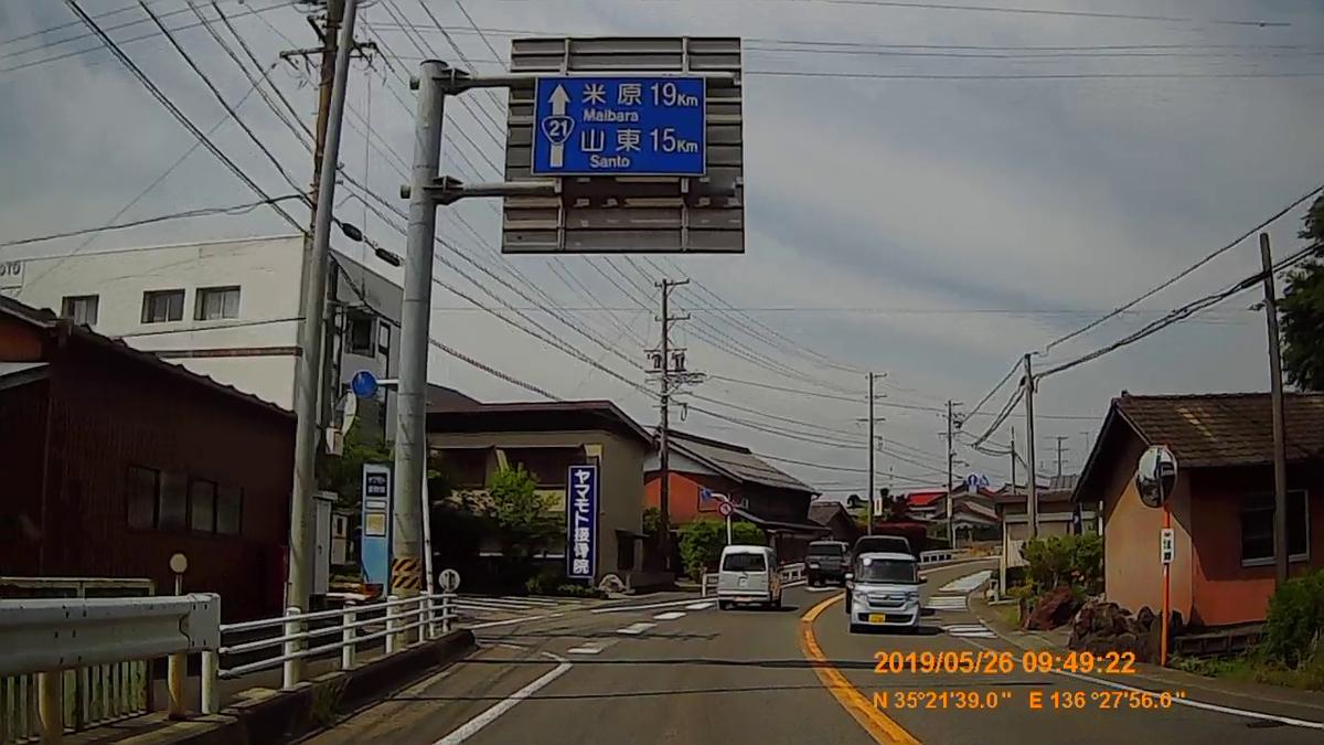 f:id:japan_route:20190728220319j:plain