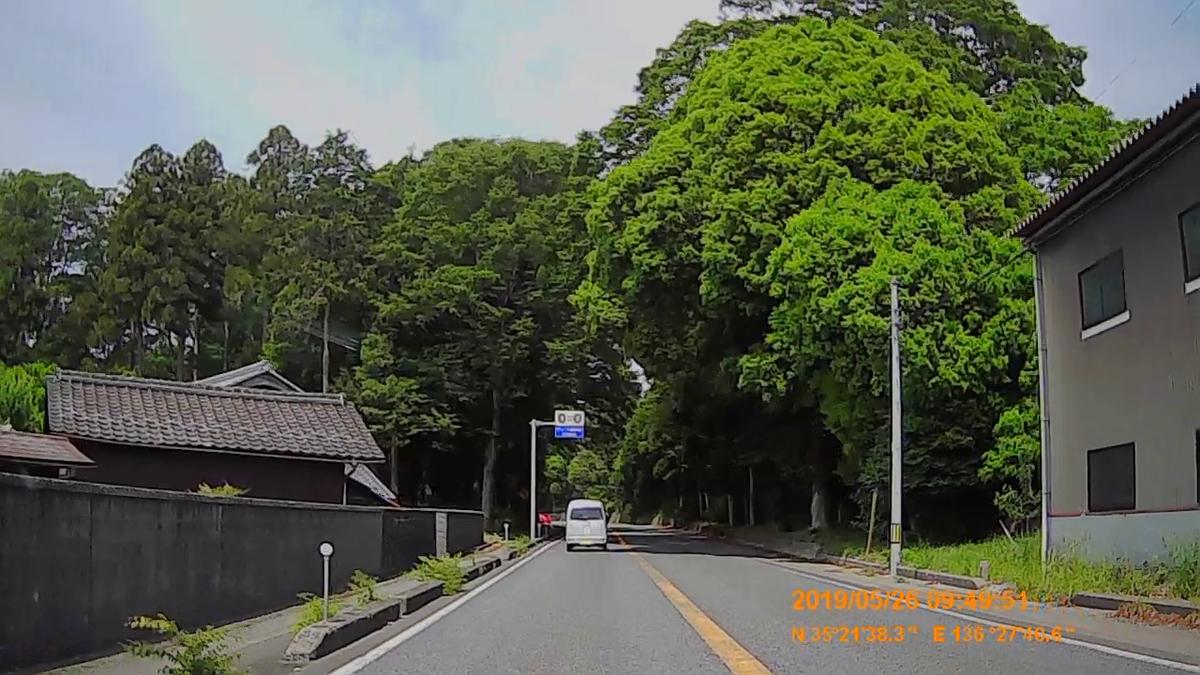 f:id:japan_route:20190728220330j:plain