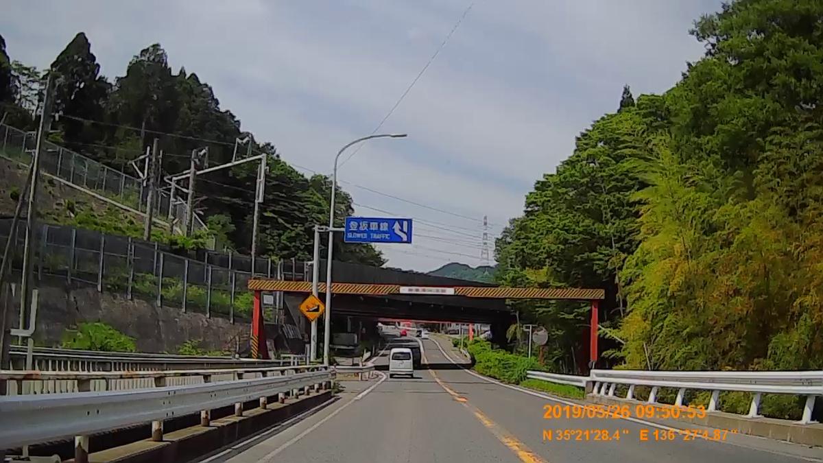 f:id:japan_route:20190728220348j:plain