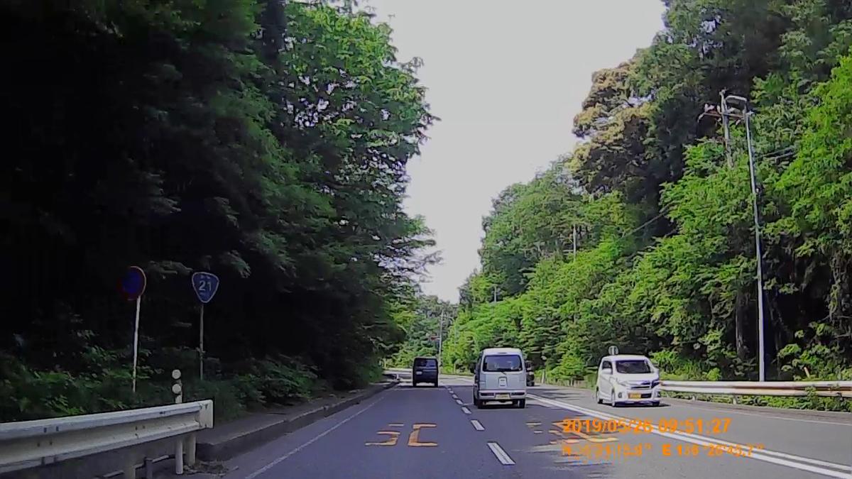 f:id:japan_route:20190728220358j:plain