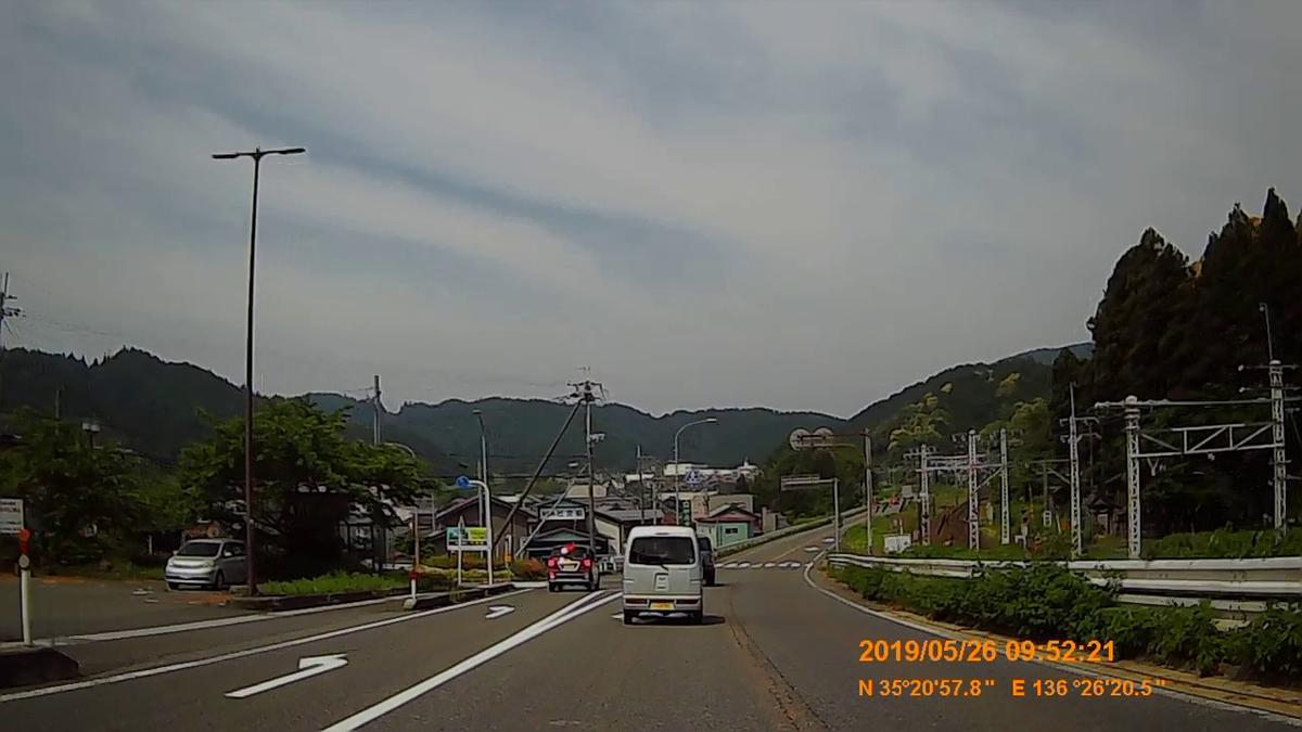 f:id:japan_route:20190728220437j:plain