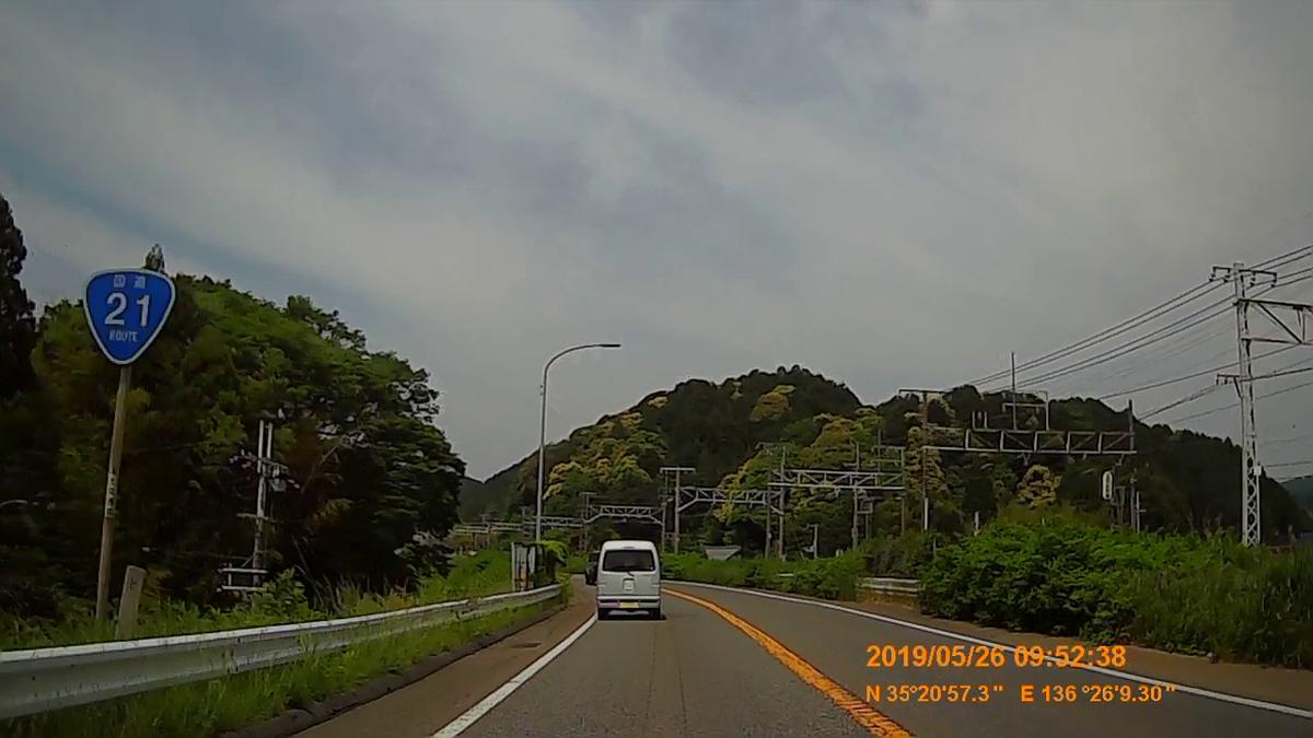 f:id:japan_route:20190728220448j:plain