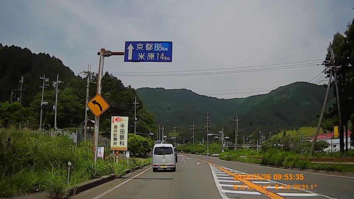 f:id:japan_route:20190728220503j:plain