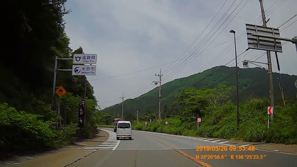 f:id:japan_route:20190728220520j:plain