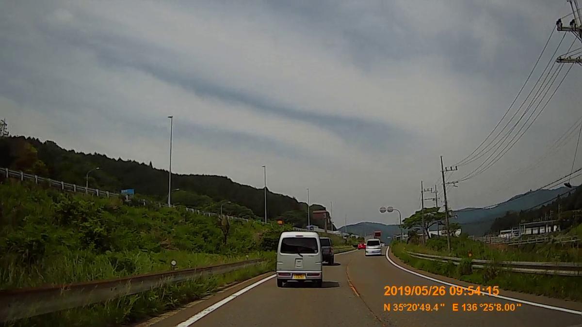 f:id:japan_route:20190728220532j:plain