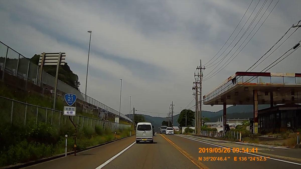 f:id:japan_route:20190728220543j:plain