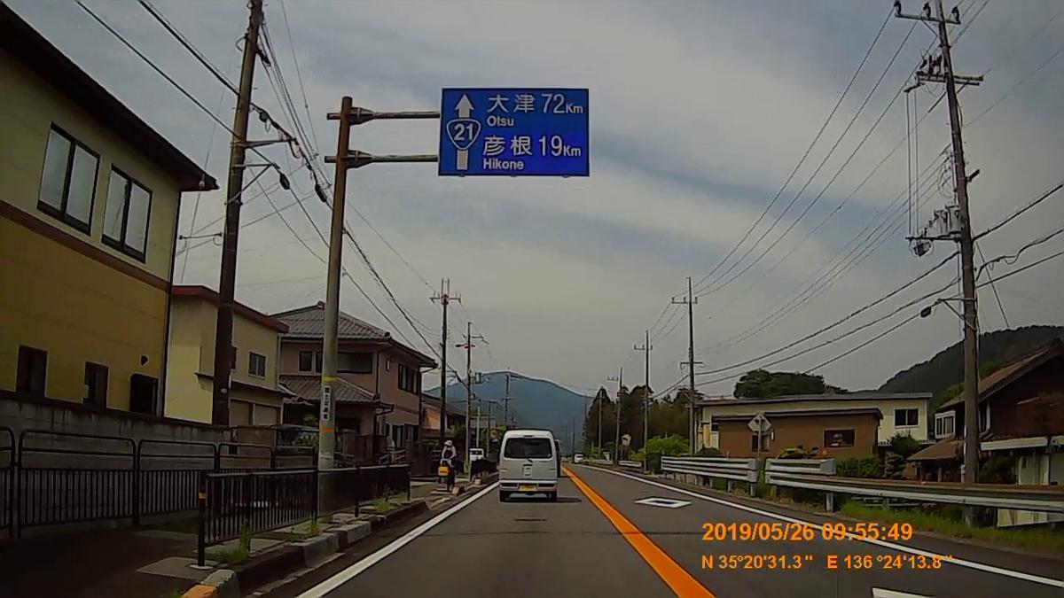 f:id:japan_route:20190728220554j:plain